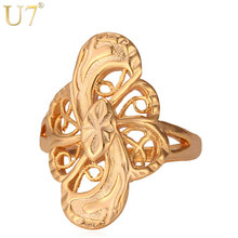 U7 Hot Fashion Engagement Rings For Men/Women Vintage Pattern Gold Color Jewelry Wholesale Trendy Geometric Brand Band Ring R356(China)