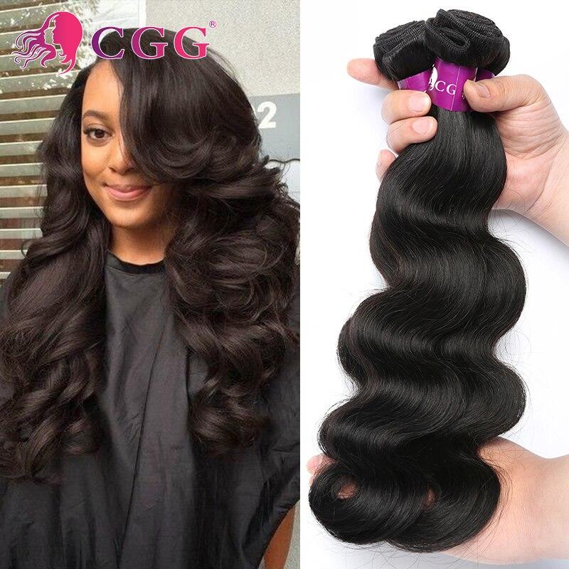 Indian Virgin Hair Body Wave 4 Bundles 7A Unprocessed Virgin Indian Hair Body Wave CGG  Hair Products Cheap Human Hair Bundles<br><br>Aliexpress