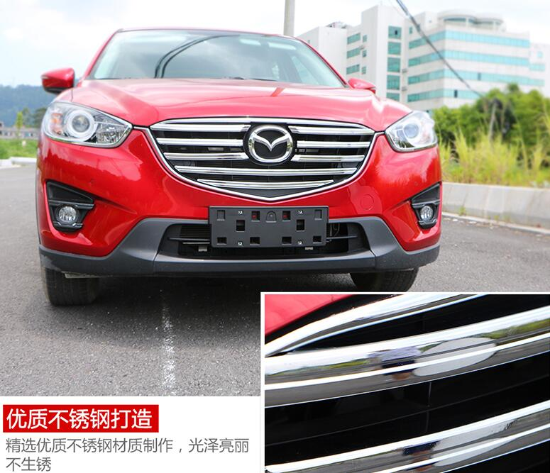 car cover styling For 2015 Mazda CX-5 ABS chromium grille racing grill hood decorative garnish trim moulding 9pcs/set<br><br>Aliexpress