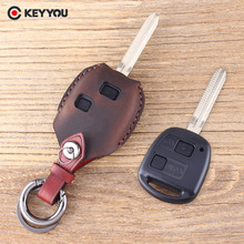 KEYYOU 2 Button Remote Leather Car Key Shell Fob For Toyota Yaris Avalon Camry RAV4 Corolla Echo Key Case Cover(China)