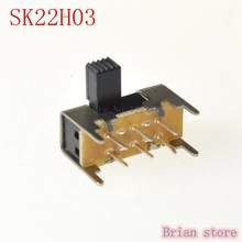 AC 50V 0.5A On/On 2 Position 2P2T DPDT Miniature Slide Switch 6 Pin SK22H03