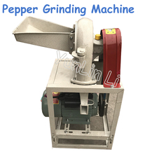 Pepper Grinding Machine Commercial Spice Grinder Chili Powder Making Machine Grain Crusher Tooth Claw Crusher 9FZ-19(China)