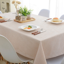 Cotton and linen solid color table cloth cloth table cloth IKEA coffee table cloth rectangular table simple modern