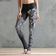 Women sport fitness legging yoga leggings pant trousers running Gym pants workout slim tight new Phoenix Paper Cut Printed 2017