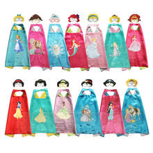 Princess Jasmine Snow White Costume for Girls Halloween Costumes for Kids Birthday Party Favor Costume(China)