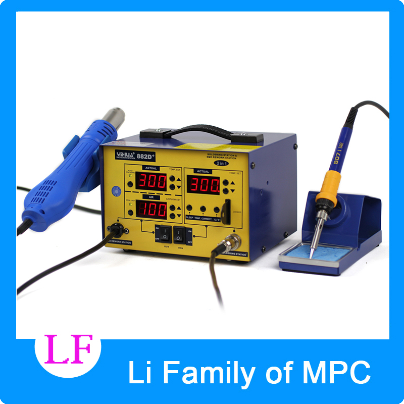 YIHUA 882D+ (Brushless fan) Lead Free 2 In 1 Soldering Station / Rework Station 720W<br><br>Aliexpress