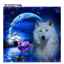 ZOOYA bricolage diamant broderie peinture blanc loup strass broderie diamant point de croix mosaïque photos Sticker mural AT530(China)