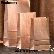 100pcs/lot 33.4*17.8*11.2cm Kraft Paper Small Gift Bags Sandwich Bread Food Bags Party Wedding Favor Free Shipping PP661(China)