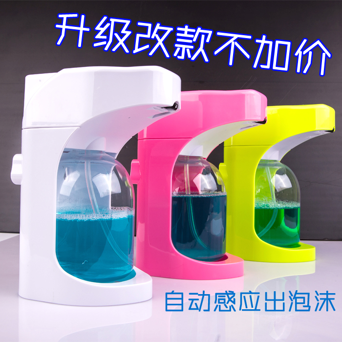 Image Automatic foam soap dispenser, sensor function liquid soap dispensers, foam dispensers, 500 ml