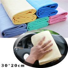 30X20 cm Car Wash Towel Super Absorption Carwash Care Cleaning Cloths Synthetic Suede Handkerchief Supplies Auto Accessories