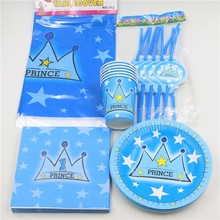 57pcs\lot Decoration Kids Favors Prince Paper Cups Plates Baby Shower Tablecloth Napkins Dishes Birthday Straws Party Supplies