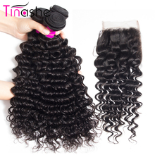 lace closure deep wave brazilian hair with closure human hair weave 3 4 bundles with closure(China)