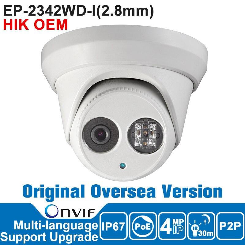 Hik IP Camera 4MP OEM DS-2CD2342WD-I 4MP IP Camera Poe CCTV Outdoor Camera English Version Surveillance Dome Camera Night Vision<br><br>Aliexpress