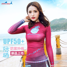 Free Shipping Female Diving Suit Sunscreen Waterproof Fast Dry Long Sleeved Swimsuit UPF50+ Multicolor Optional