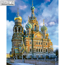 "5D DIY Diamond painting Cross stitch Diamond embroidery Pictures rhinestones Home decoration Diamond mosaic""Church""Wall decor(China)"
