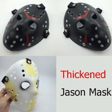 Black Thick Vintage Jason Masks Delicated Jason Voorhees Freddy Hockey Festival Halloween Masquerade Cosplay Mask Party Costumes