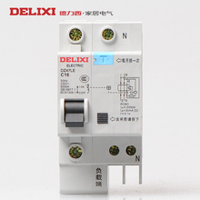 Delixi electric leakage protection circuit breakers air switch DZ47LE 1P+N 16A(China)
