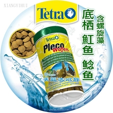 XIANGYIHUI Pleco wafers Suitable for all benthic fish to eat,Especially for the Stingray,Corydoras,Catfish,herbivorous fishes(China)