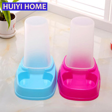 Huiyi Home Automatic Pet Feeder Vertical Plastic Dog Food Bowl Cats Dish Pets Supplies For Small Dogs ENI014(China)