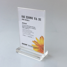 10PCS/pack A5 Clear acrylic crystal poster advertising display stand strong magnetic signed card table menu price tag(China)