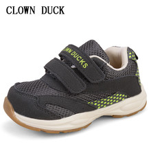 New Children shoe boys sneakers girls sport shoes US size 5-11 child leisure trainers casual breathable kids running shoes(China)