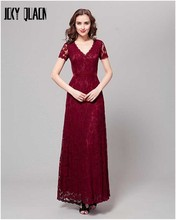 Joky Quaon V-Neck Short Sleeve Burgundy Lace Simple Plus Size Prom Dresses 2017 Vestido De Formatura Longo Em Vestidos De Baile