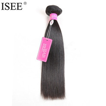 ISEE Indian Virgin Hair Straight Human Hair Extensions 10-26 Inch Free Shipping Machine Double Weft(China)