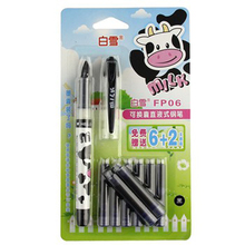 Novelty Milk Cow Cartridge Pen Black Ink Fountain Pen with 8 Replacement Refills for Student Kid Gift Idea 1 Set