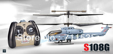 Micro Syma S108G 3Ch 3 Channels Radio Controlled Infared RC Gyro Helicopters Reviews . Best Helicopter Toys For Beginner