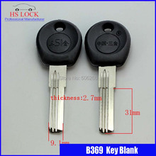 B369 House Home Door Key blanks Locksmith Supplies Blank Keys(China)