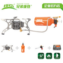 Portable Camp Shove Oil/Gas Multi-Use Stove Camping Stove Picnic Gas Stove Cooking Stove burner with Retail Box Brs-8