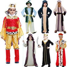 Children Arab Cosplay Clothing King Prince Dubai Costume Cosplay Carnival Halloween Fancy Dress Costumes