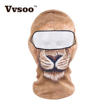 Skull Animal Printed Halloween Party Supplies Scary Horror Mask Outdoor Bicycle Cycling Masks Hat Veil Balaclava Full Face Mask(China)