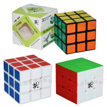 High-quality DaYan GuHong 57mm Ultra-Smooth Magic Cube Speed Puzzle Three Layers Cubo Magico Learning & Educational Toys(China)