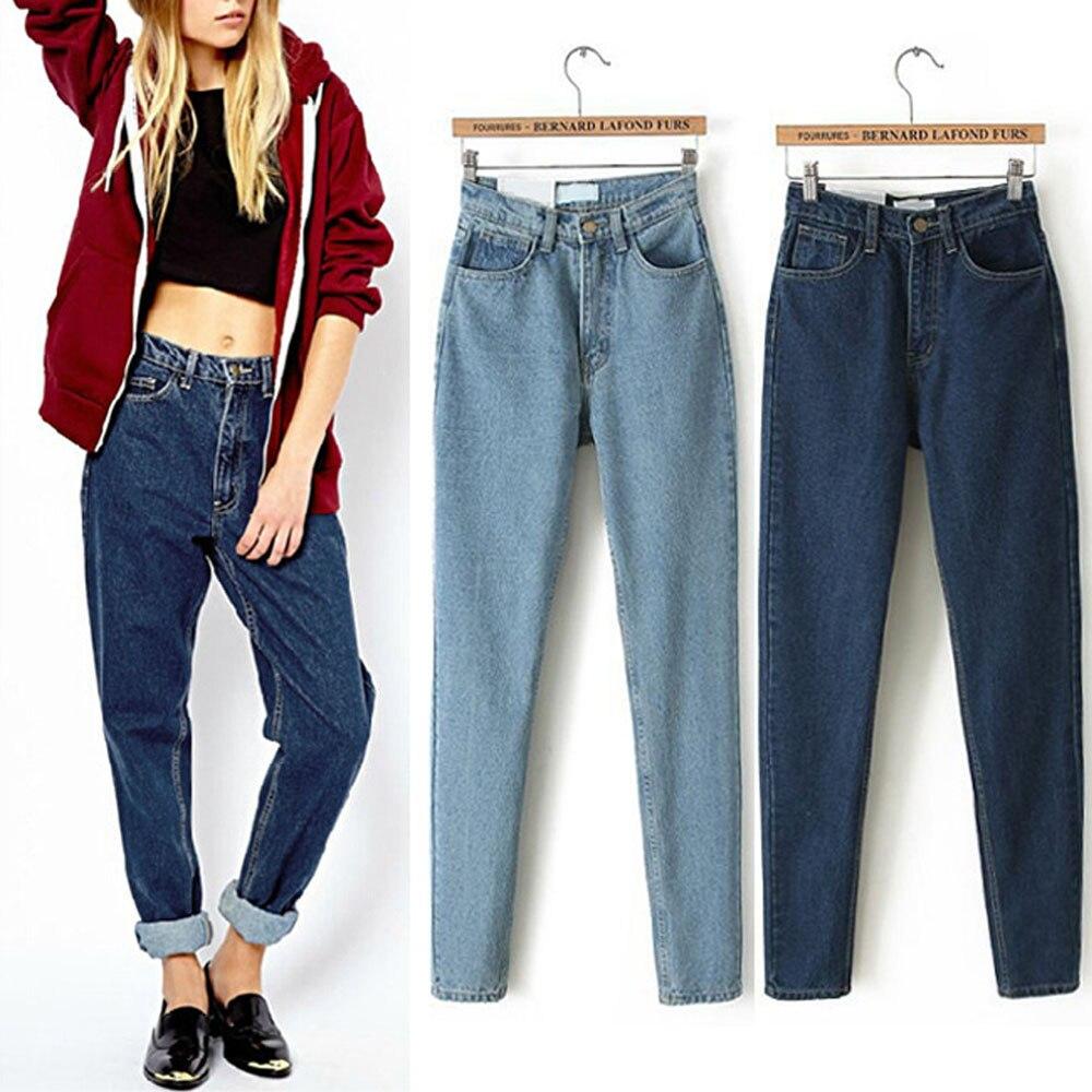 American Apparel AA Street Fashion Lady Retro High Waist Denim Jeans Harem Pants Trousers Legging 2017 New Listing 2 Colors