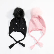 Autumn and Winter Baby Hat Boys Girls Hairball Knitting Hats Children Fashion Pearl Lace Cap Kids Cute Warm Parent-child Hat(China)