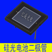 Ultraviolet (uv) receiver Optical receiver Silicon photovoltaic diode Large area of infrared receiver(China)