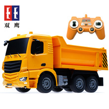 Electric Rc Plastic Trucks Toys 5 Channel 2.4g 1:26 Dump Truck Toys Engineering Machine Remote Control Model Toys With Battery(China)