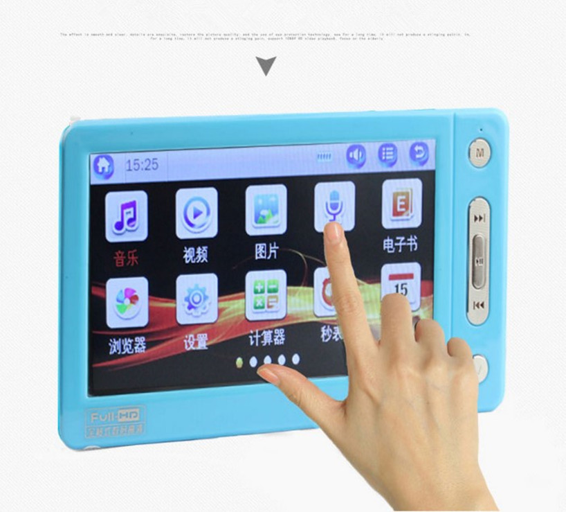 MP5 Player MP4 Music Player 8G 5 Inch Touch Screen Support TV Out Music Video Recording Picture Calculator E-dictionary (7)