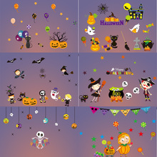 2017 New Halloween Static Stickers Window Stickers Bar Mall Decoration Halloween Decoration
