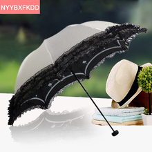 2017 new princess lace umbrella brand UV adult ultralight dual folding umbrella parasol lace sun  umbrella rain women