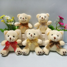 Wholesale 10cm plush toys cream teddy bear wedding gift with  keychain,keyring,12pcs/lot  5 colors bowtie to choose