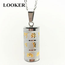 The Sacred Scripture of the Buddhists Rotatable Pendant Sanskrit Amulet Charms Locket Necklaces For Men Openable Storage Case(China)