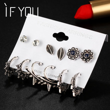 IF YOU Vintage Stud Earrings Set Mix For Women Fashion Crystal Flower Stud Earring Sets Brincos Women Ear Jewelry 6Pairs/Set Lot