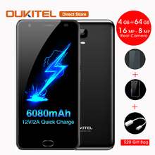 6080mAh OUKITEL K6000 Plus 4G Smartphone Android 7.0 MTK6750T Octa Core 4GB+64GB 16MP 12V/2A 5.5 Inch Fingerprint Mobile Phone
