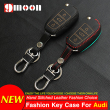 2017 New ! Leather Fold Key Cover With Buckle Fit For Audi A1/A3/A4L/A6L/A5/A7/A8/Q3/Q5/Q7/S5/S6/S7/S8(China)