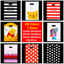 9x15 15x20 20x26 Big Gift Bags For Cookies Jewelry Supermarket Plastic Bag For Clothes Shops Storage Shopping Bag Party Supplies(China)