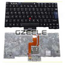 UI   Keyboard FOR Lenovo IBM ThinkPad X60 X60S X61 X61S X60T X61T Laptop Keyboard