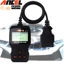Hand-held Engine Analyzer automotivo scanners obd2 EOBD CAN diagnostic-tool Ancel AD310 Code Reader Tester scanner Scan Tool
