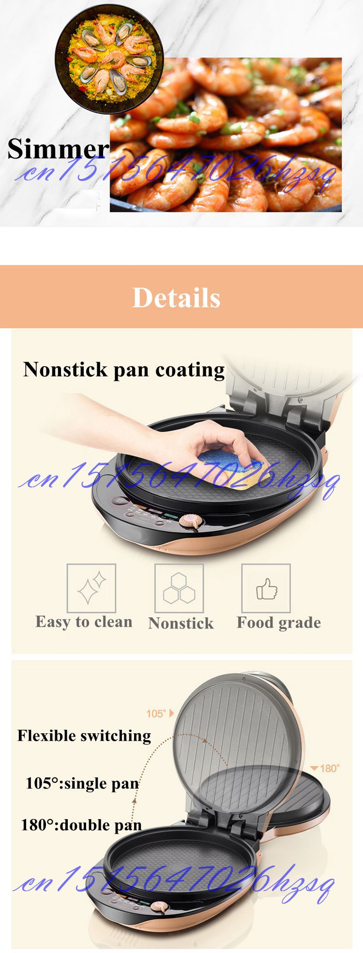 JIQI 1300W Household Multi function Electric Skillet baking pan double heating machine Pancake makers Hover